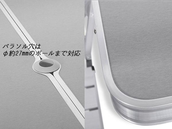 アウトドア レジャーテーブル 折り畳み式 アルミ製 ベンチ一体型