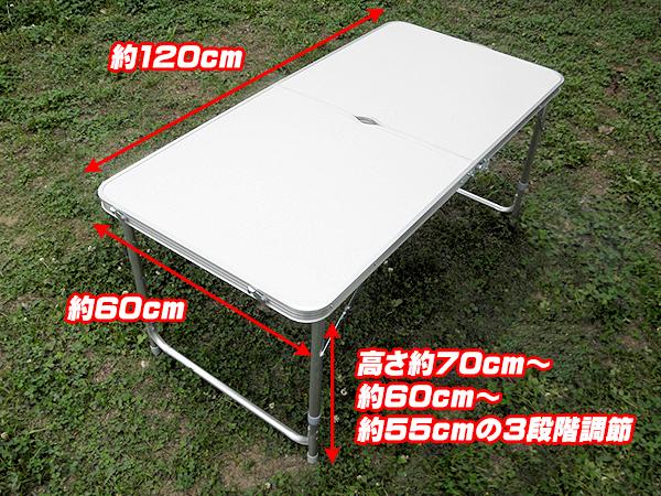 アウトドア 折り畳み テーブル 高さ3段階調整可能 折り畳み イス チェア 4脚付きセット ホワイト