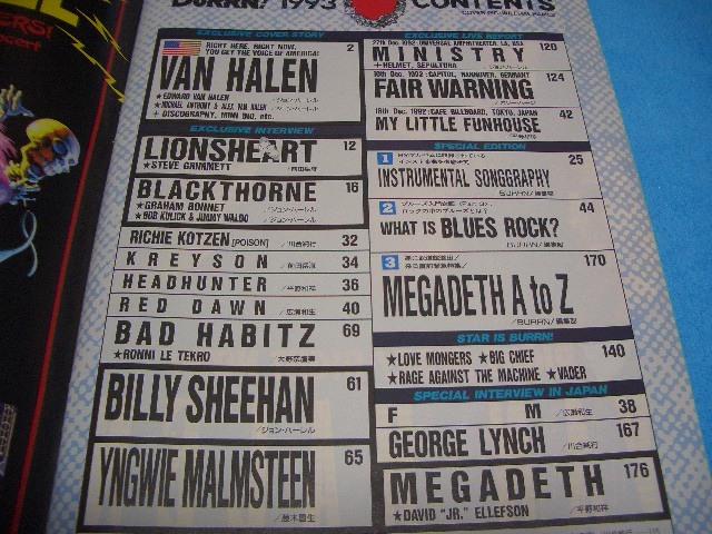 即決★BURRN!★送料無料【1993年3月】VAN HALEN / MEGADETH / YNGWIE MALMSTEEN / GRAHAM BONNET / HEADHUNTER / LIONSHEART_画像3