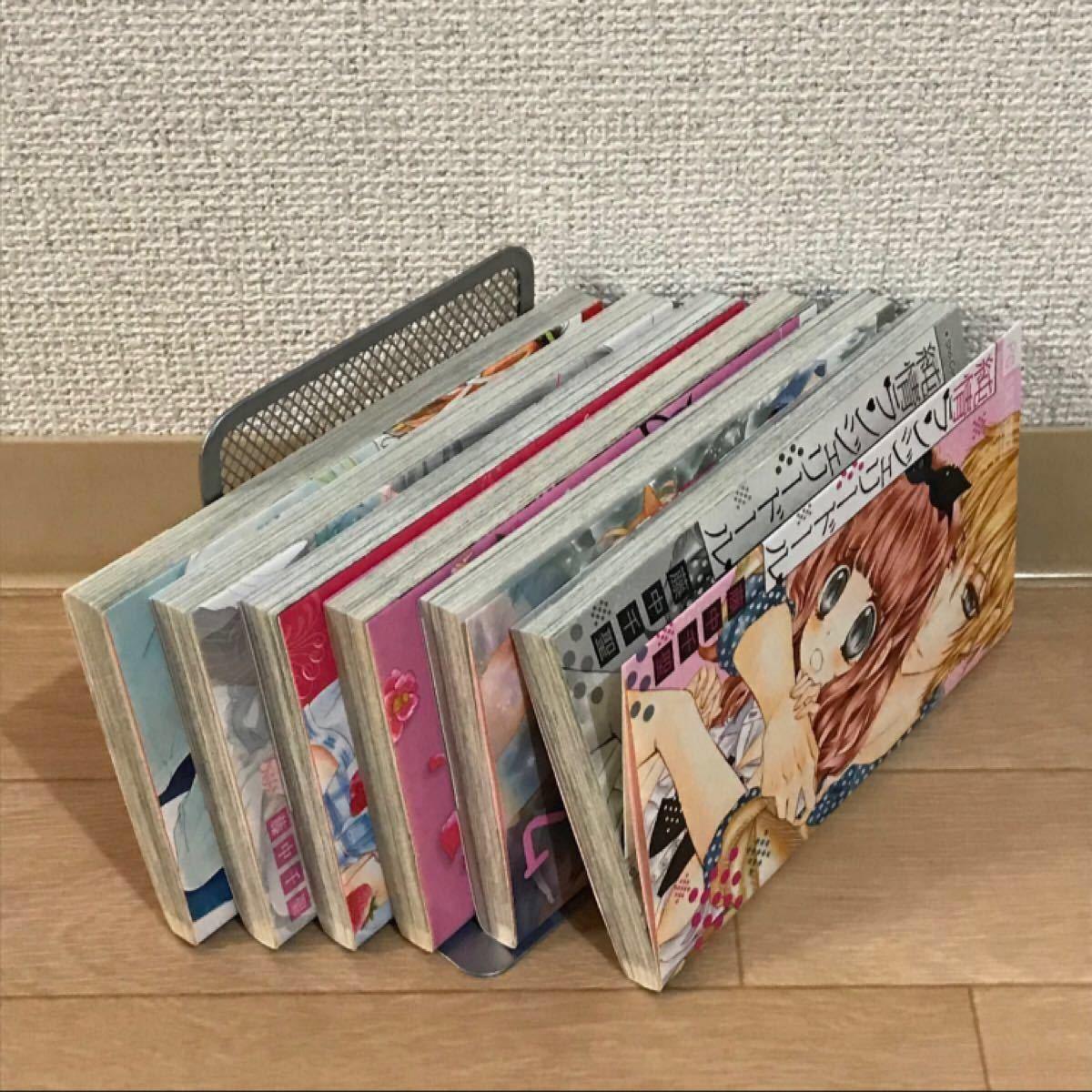 フラワーコミックス 6冊セット