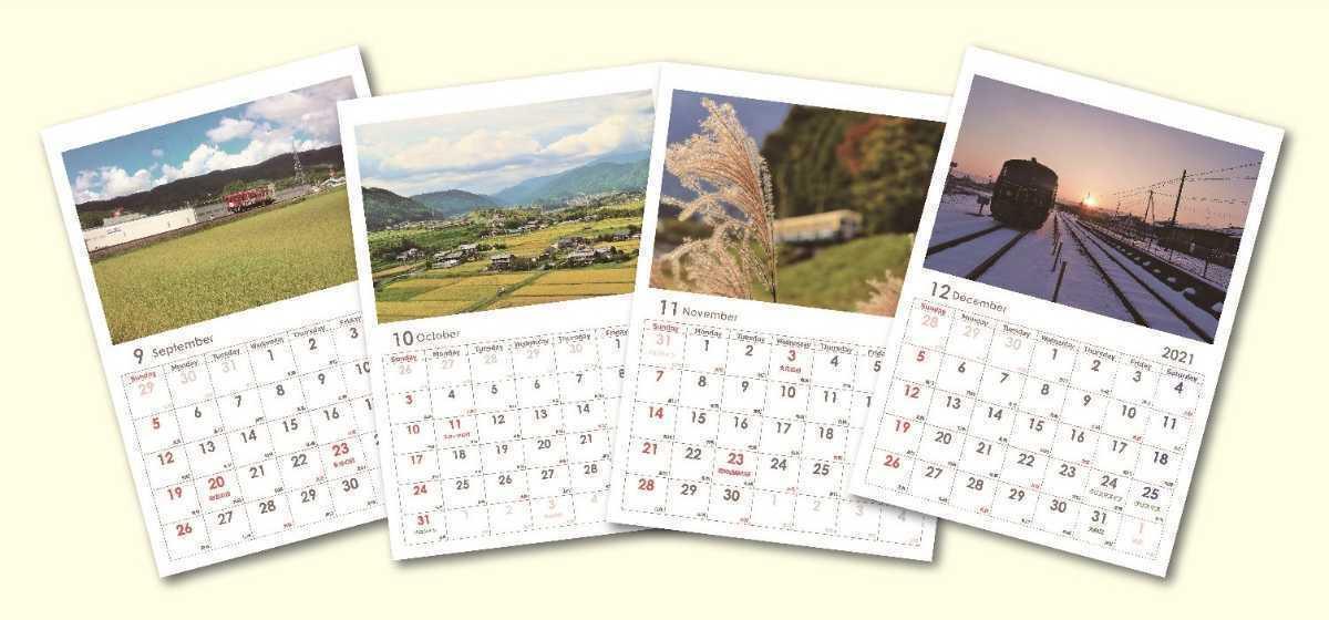 壁掛けカレンダー 2021年度版 30部1セット_画像4