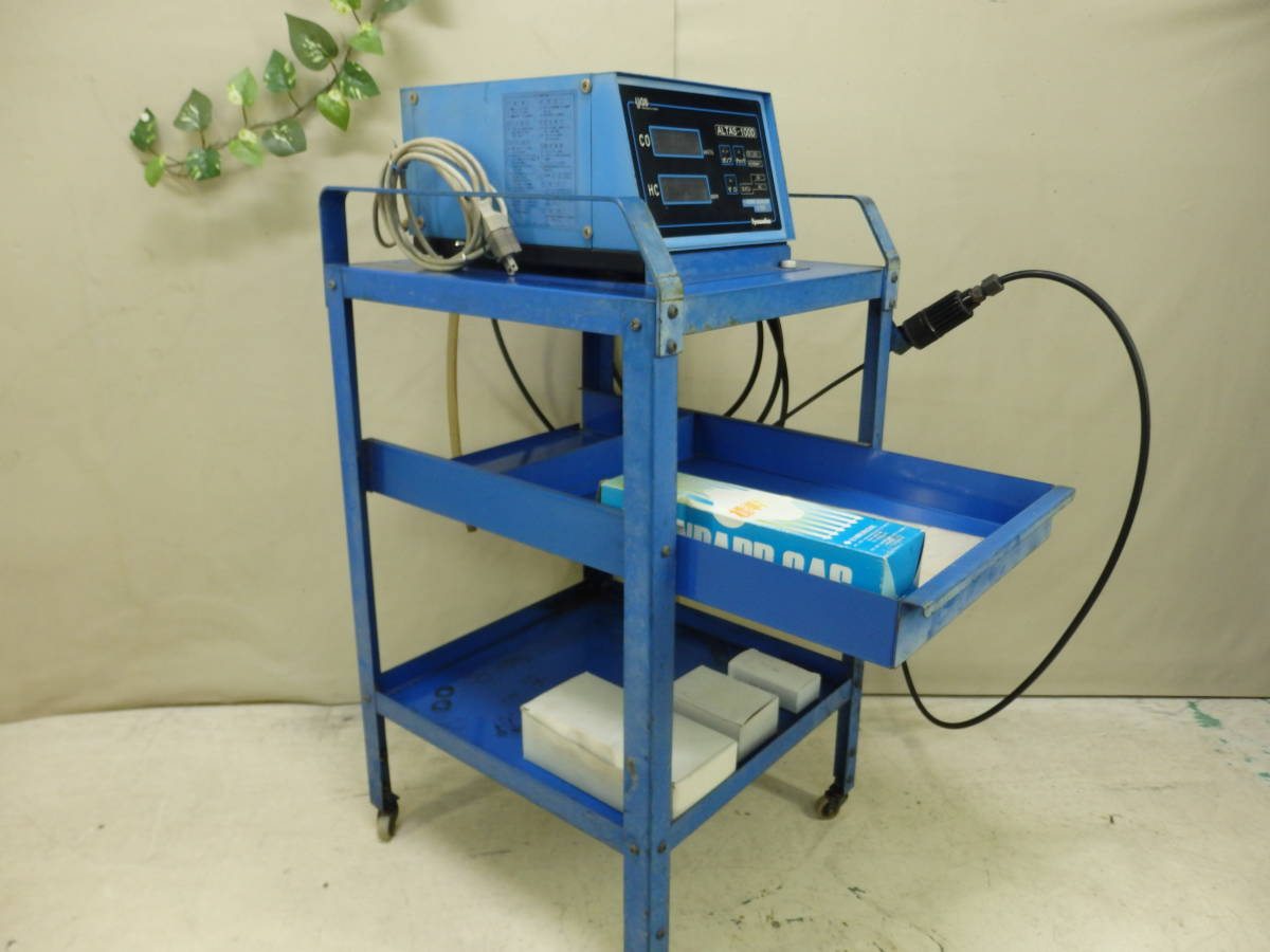 L327 指定工場機器!★ イヤサカ ALTAS-100D CO/HC 排気ガステスター (純正作業台付き)