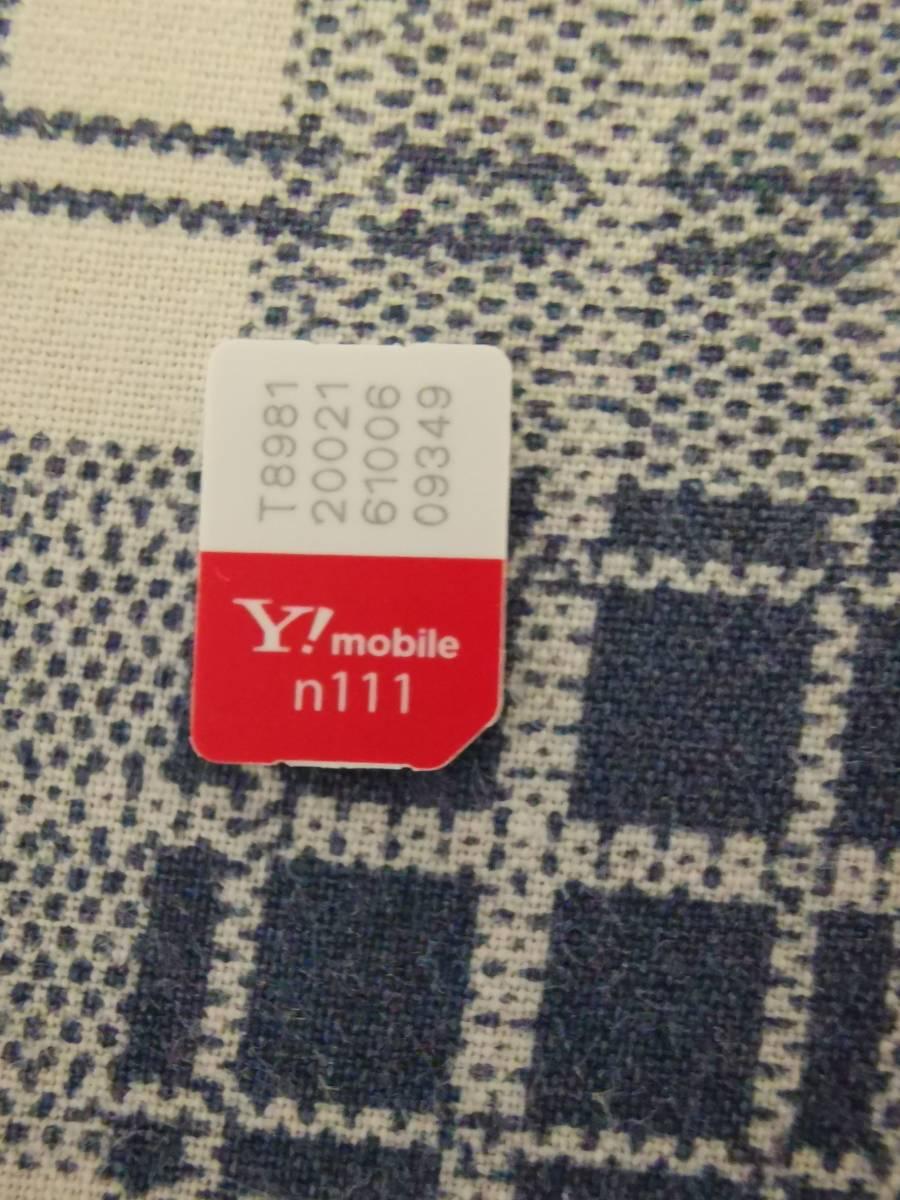 ☆SIMカード 解約済 ワイモバイル Y!mobile nanoSIM アクティベーション_画像1