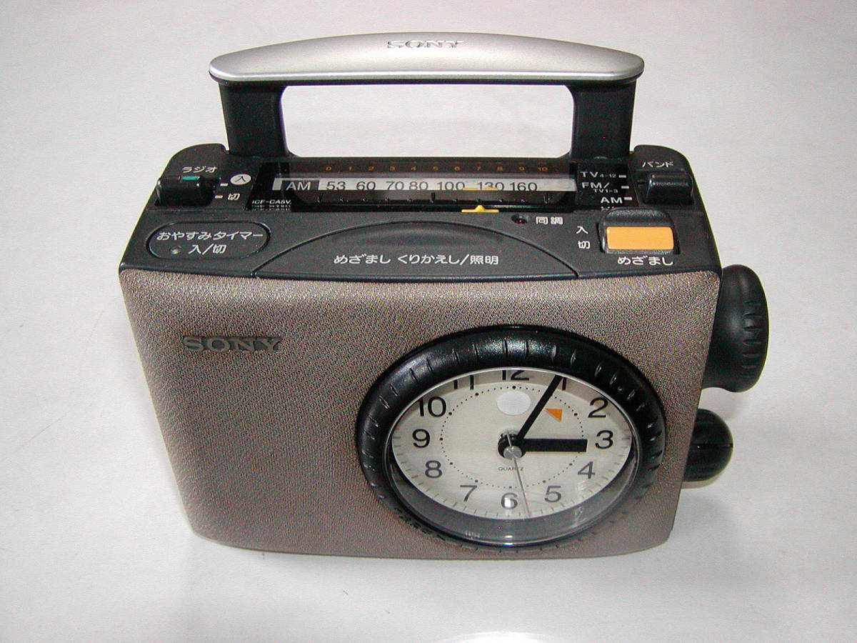 ◆SONY ICF-CA5V『時計付きラジオ』AM,FMワイド◆受信好調/動作良好/状態良し◆
