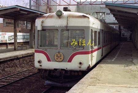 【鉄道写真】富山地鉄・モハ14781(1灯、非冷房時代)_画像1