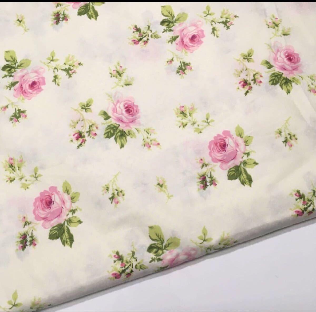 花柄布生地160cmx80cmコットン100%綿ハギレ