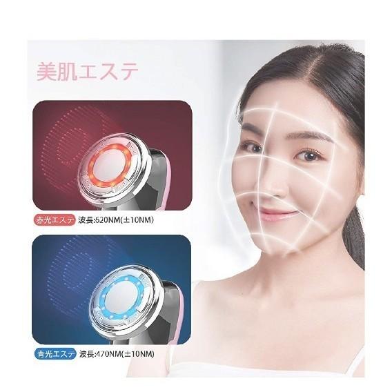 温冷美顔器目元ケア 温熱振動 イオン導入 浸透イオン導出 毛穴ケア美肌 小顔保湿