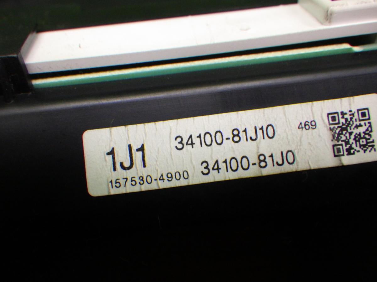 スズキ MF22S MRワゴン スピードメーター ジャンク 180320037_画像4
