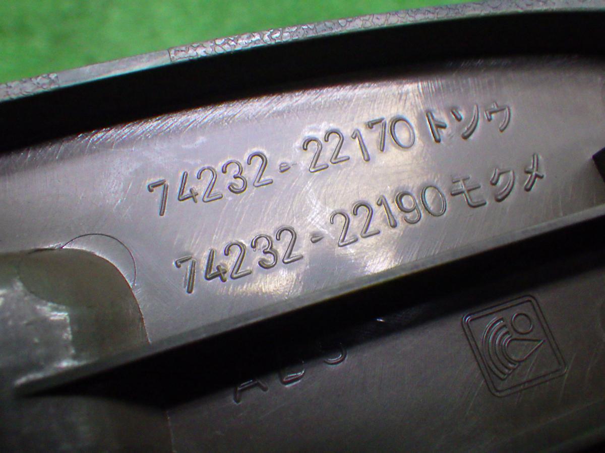 トヨタ GX81 チェイサー 助手席側 パワーウインドウスイッチ 180712054_画像5