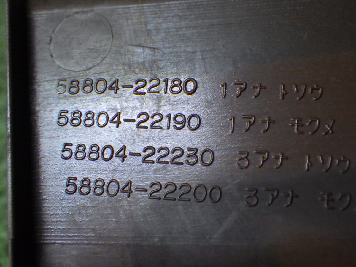 トヨタ GX100/JZX100 チェイサー シフトパネル 180827061_画像5
