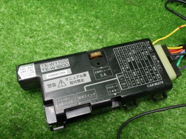 カーメイト TE-W1100 TE-W1600 エンジンスターター 本体のみ 191129078_画像3