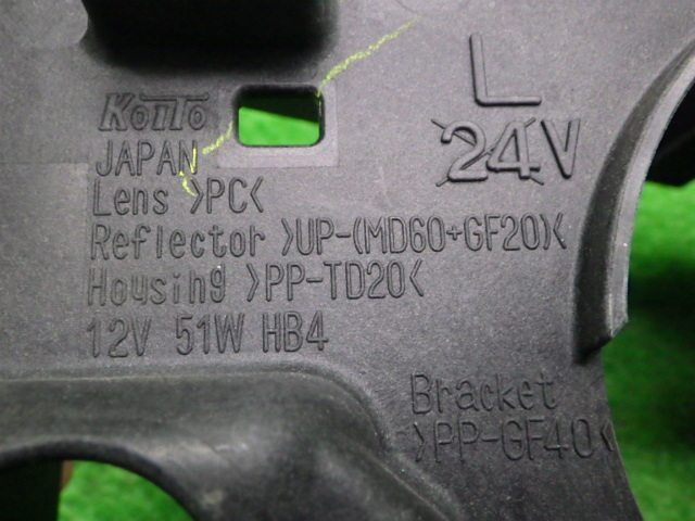 トヨタ 200系 ランドクルーザー 前期 フォグランプ トリム 左右セット 200211164_画像7