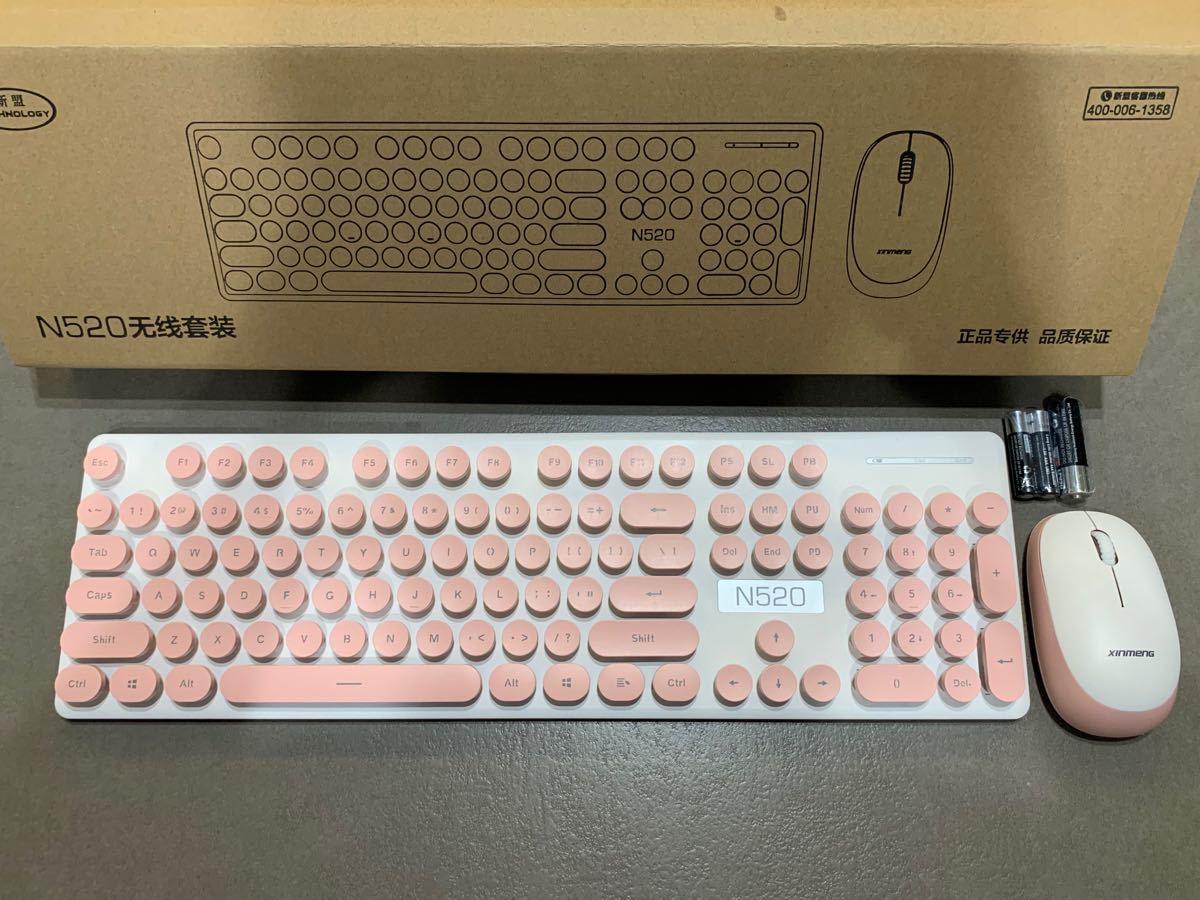 ピンクキーボード マウスセット 静音設計 レトロかわいい USB付ワイヤレスn2