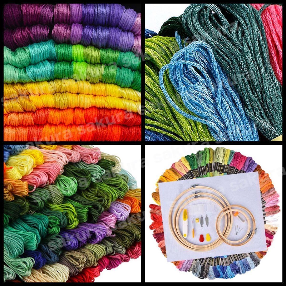 刺繍糸 刺しゅう糸 ハンドメイド クロスステッチ 100色 ミサンガ 刺繍