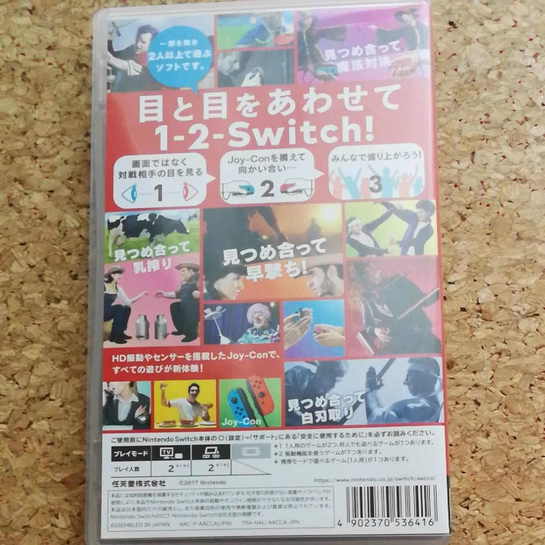 【Switch】 1-2-Switch ワンツースイッチ