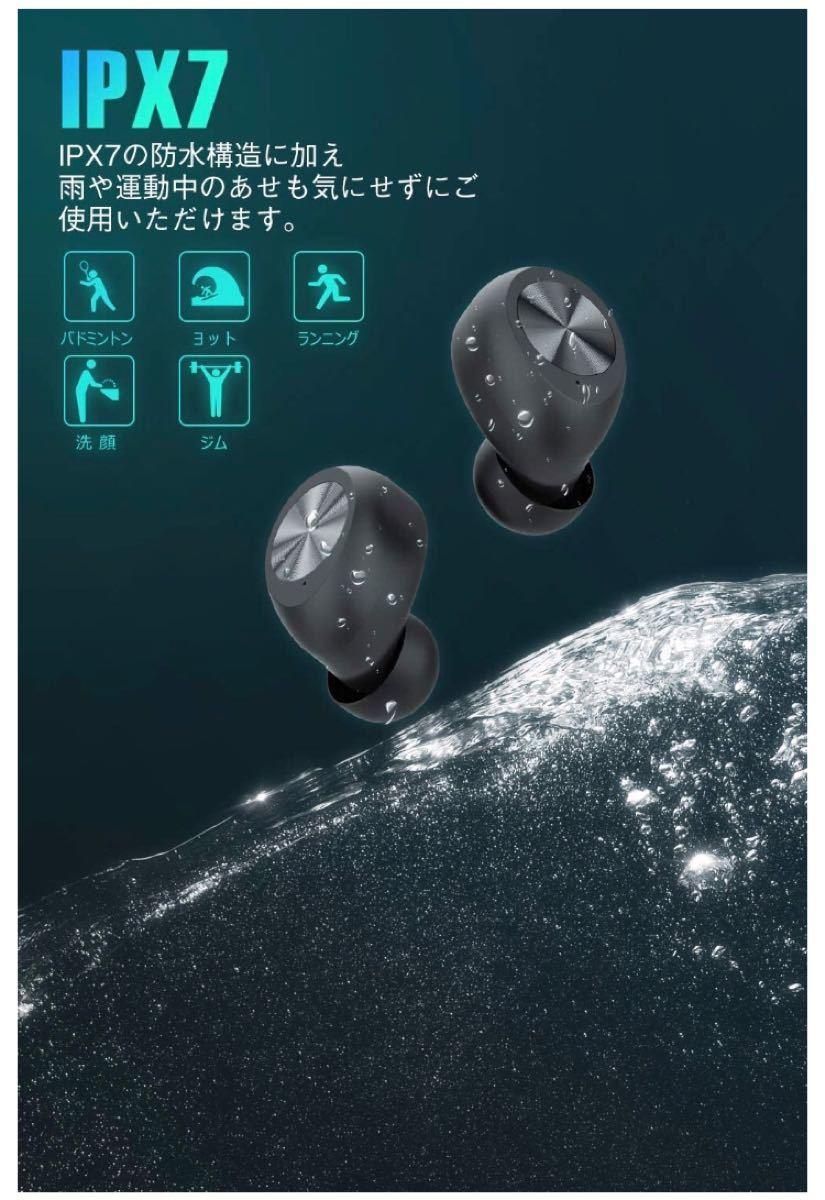 akiki PSE LED ワイヤレス 防水 ノイズキャンセリング Siri対応