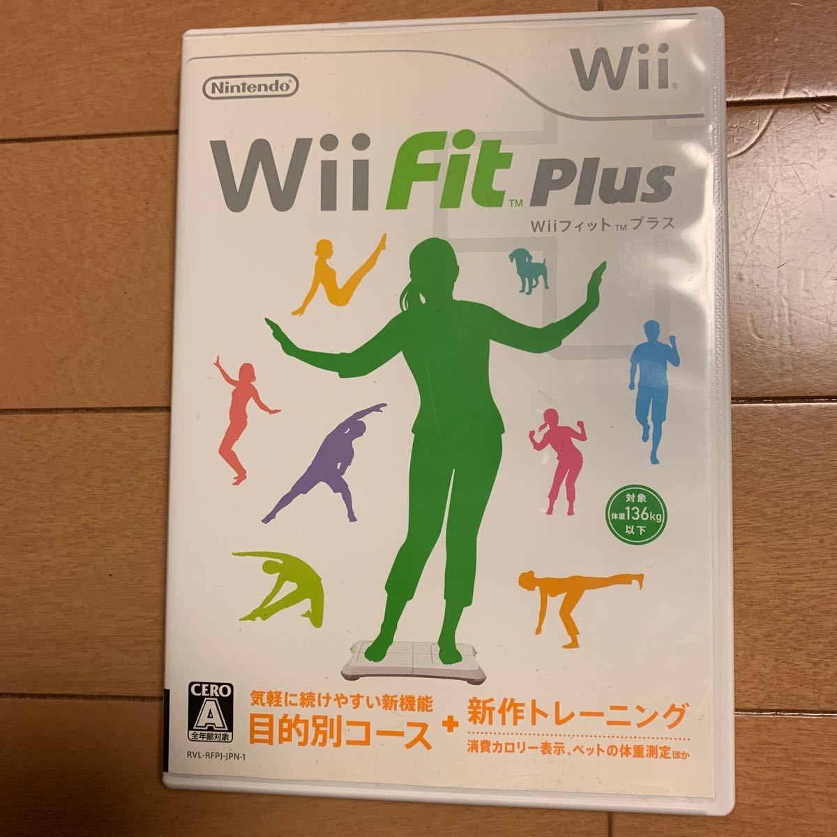 【Wii】 Wii Fit Plus (ソフト単体版)