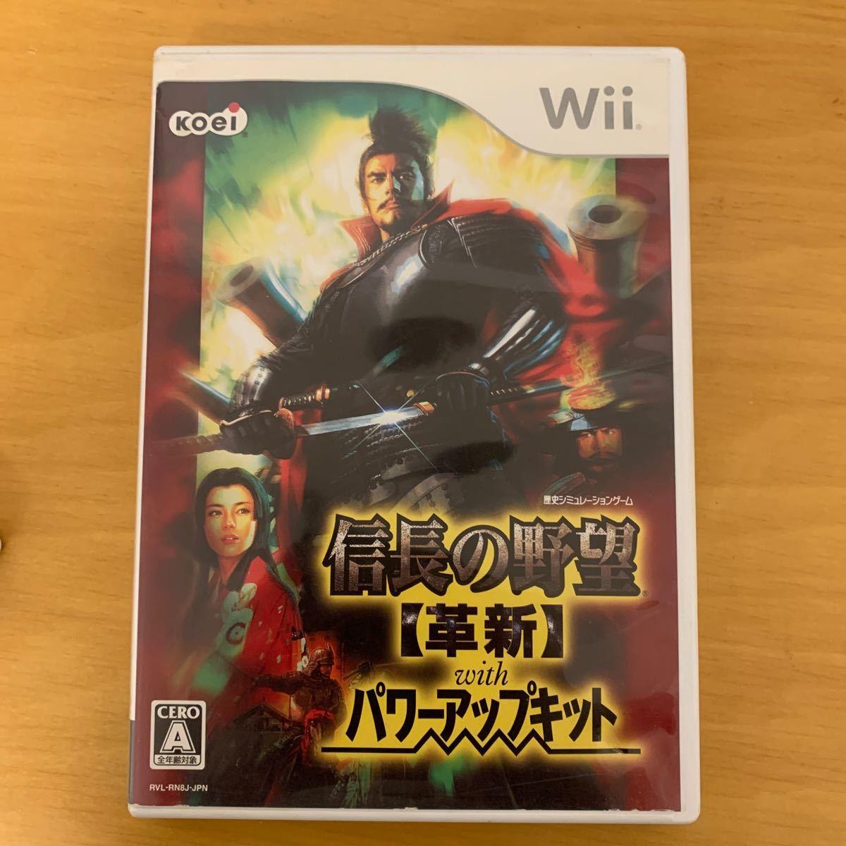 【Wii】 (おまけ付き)信長の野望・革新 with パワーアップキット