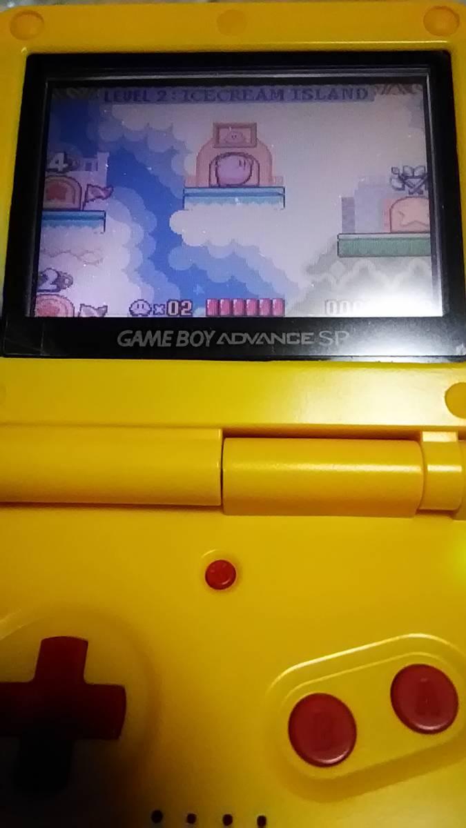ゲームボーイアドバンスSP ピカチュウエディション 限定モデル 中古美品 充電器付き 保護フィルム 送料無料
