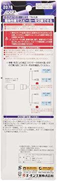 ☆超人気オススメ☆エーモン 音楽計画 デッドニングキット スピーカー周辺簡単モデル 4800 制振材増量+内張りは_画像7