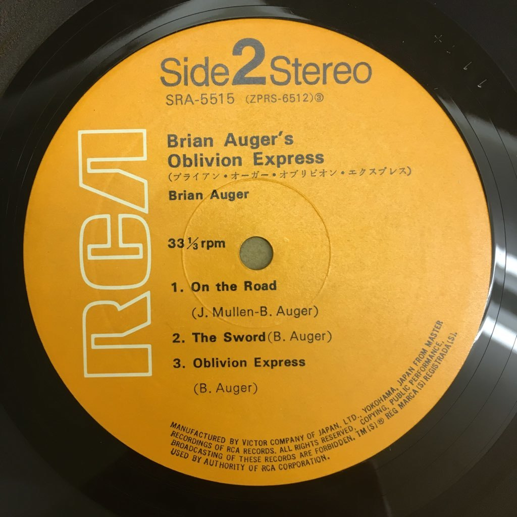 LP 帯付 ブライアン・オーガー / オブリビオン・エクスプレス 国内初版 SRA-5515 Brian Auger Oblivion Express 希少帯 レア_画像4