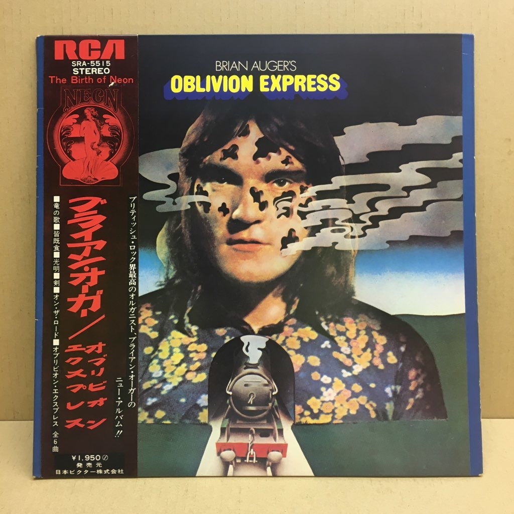 LP 帯付 ブライアン・オーガー / オブリビオン・エクスプレス 国内初版 SRA-5515 Brian Auger Oblivion Express 希少帯 レア_画像1