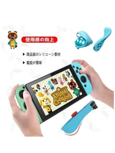 Nintendo Switch ケース どうぶつの森 X-Gun ニンテンドースイッチケース かわいい + ニンテンドースイッチ カバー