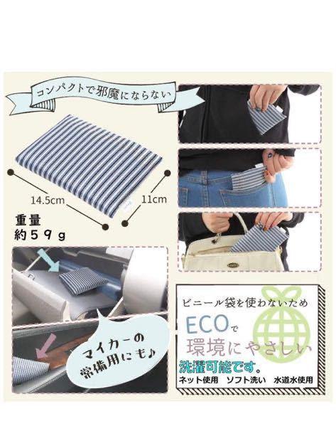 エコバッグ 折りたたみ式 買い物バッグ 大容量 防水素材 軽量 買い物袋