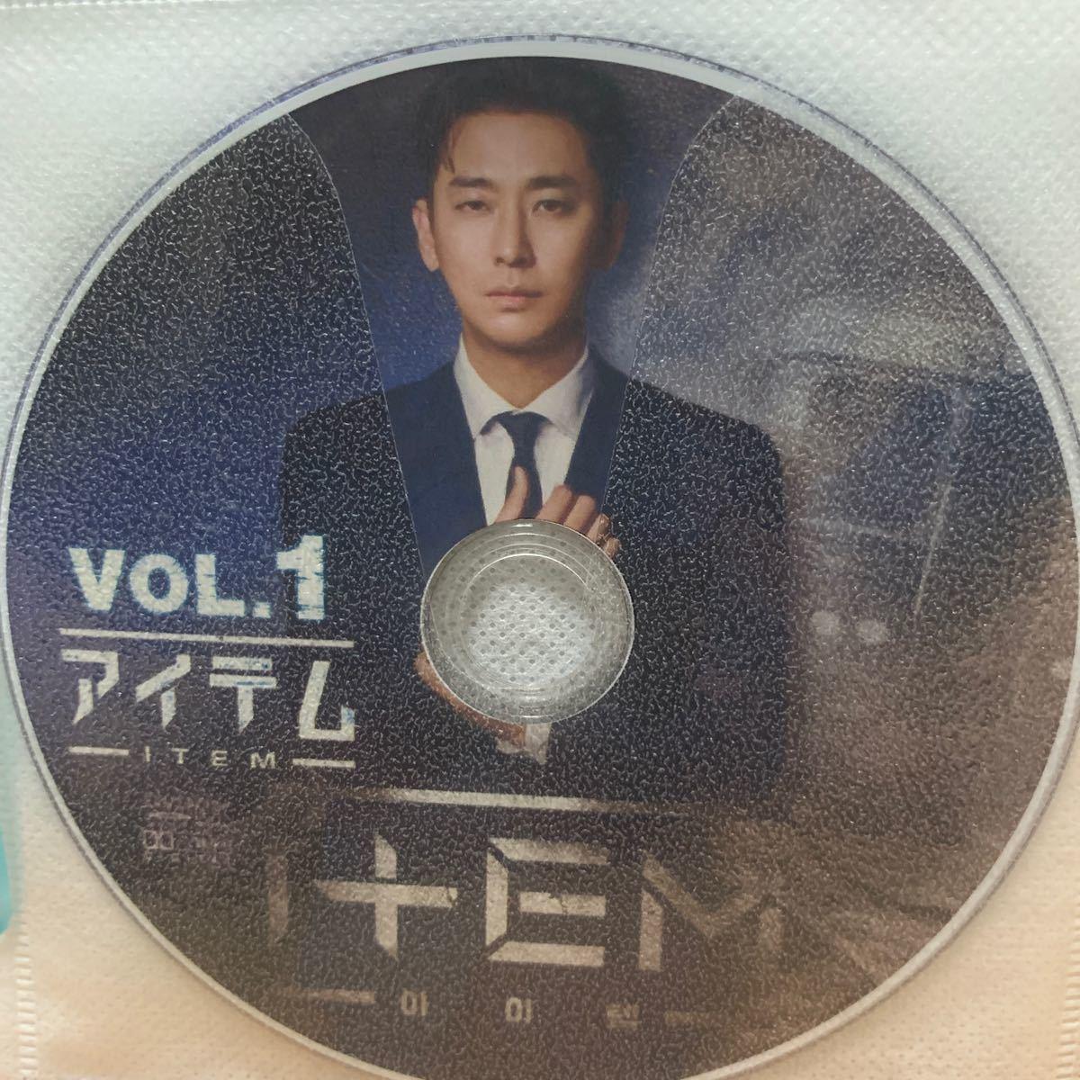 アイテム DVD版 全話  韓国ドラマ