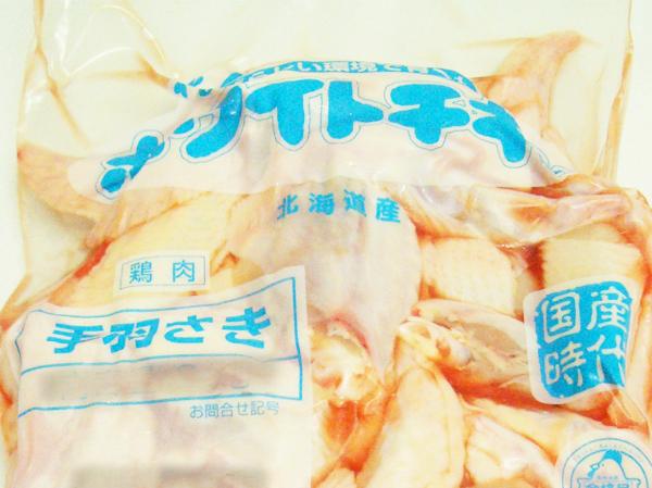 E◆コラーゲン豊富☆北海道産 鶏手羽先500g☆焼き鳥/から揚げに!_画像2