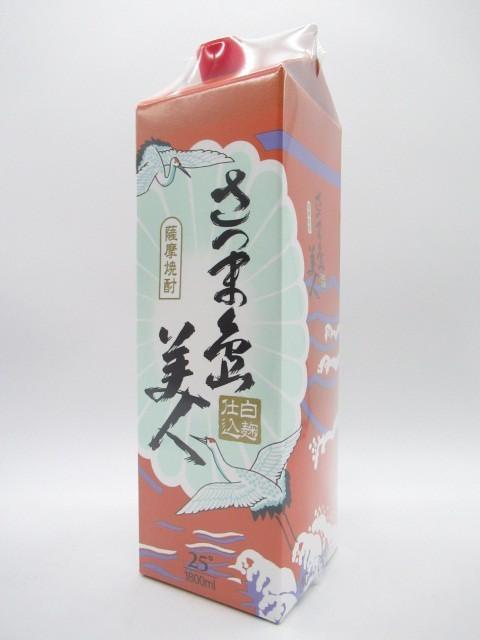 長島研醸 さつま島美人 白麹仕込 紙パック 芋焼酎 25度 1800ml_画像1