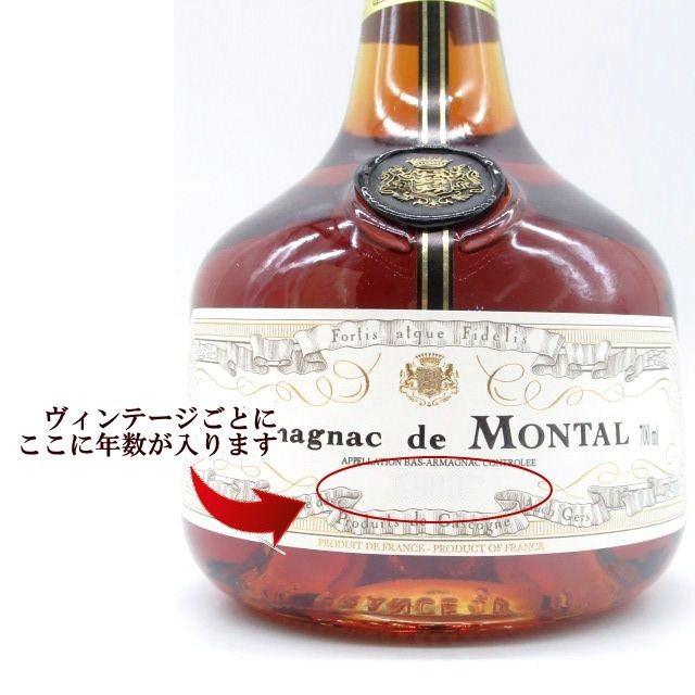【★受注発注商品】 ド モンタル 1938 (木箱入り) 40度 700ml_画像2