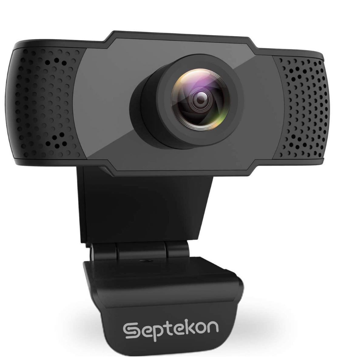webカメラ 1080P高画質USBカメラ ウェブカメラ 在宅勤務 PCカメラ