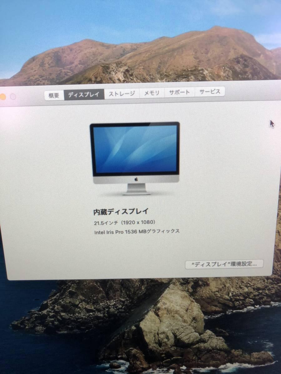Apple A1418 iMac Late2013 /Core i5 2.7GHz/ メモリ:16GB /HDD:1TB / カメラ / 無線/_画像6