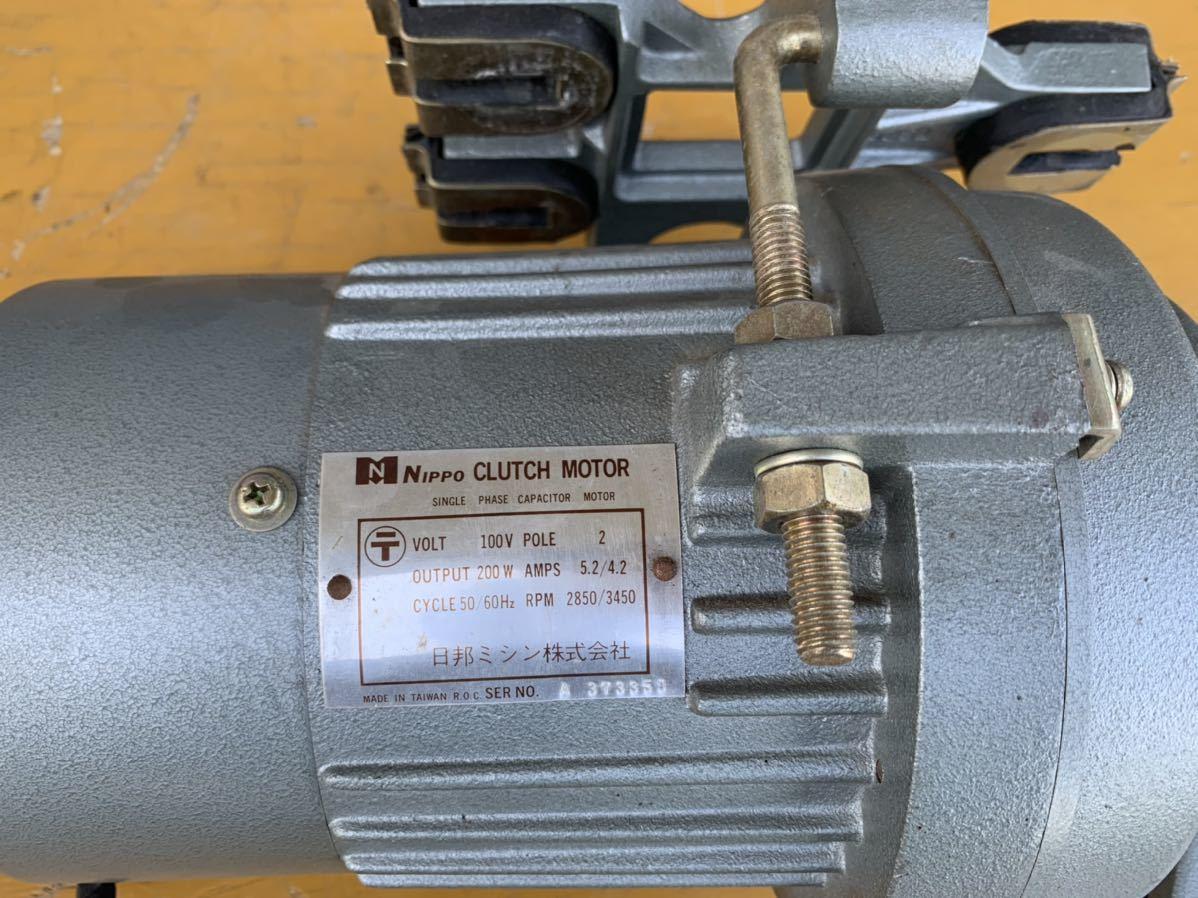CLUTCH MOTOR クラッチモーター 職業用ミシン 工業用ミシン・ミシンモーター スイッチ 付 AC100V 200v_画像7