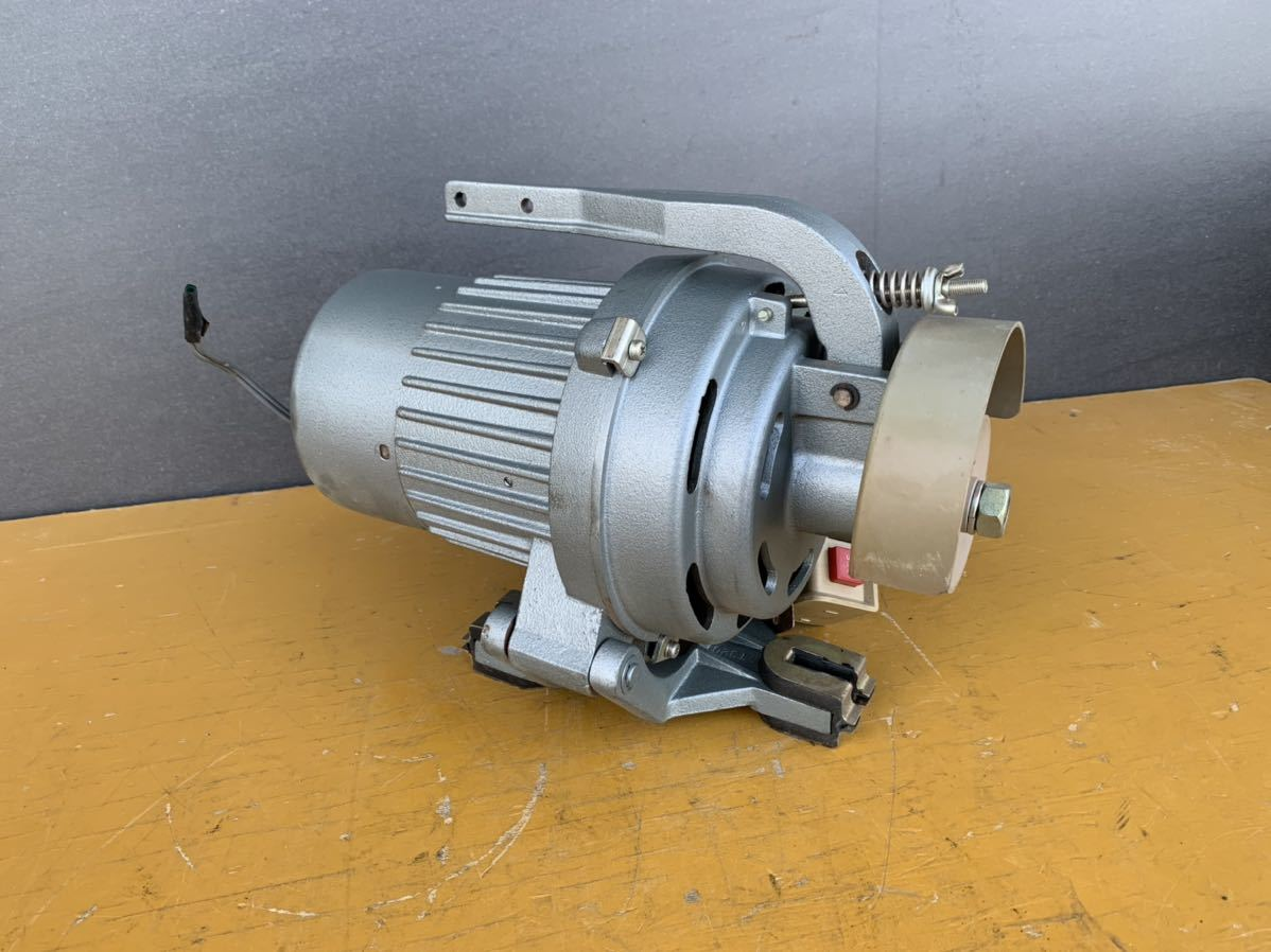 CLUTCH MOTOR クラッチモーター 職業用ミシン 工業用ミシン・ミシンモーター スイッチ 付 AC100V 200v_画像2