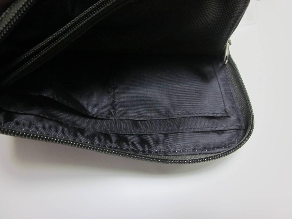男女兼用のカーキ色のシュルダー付のサコッシュ(肩掛け財布としても)