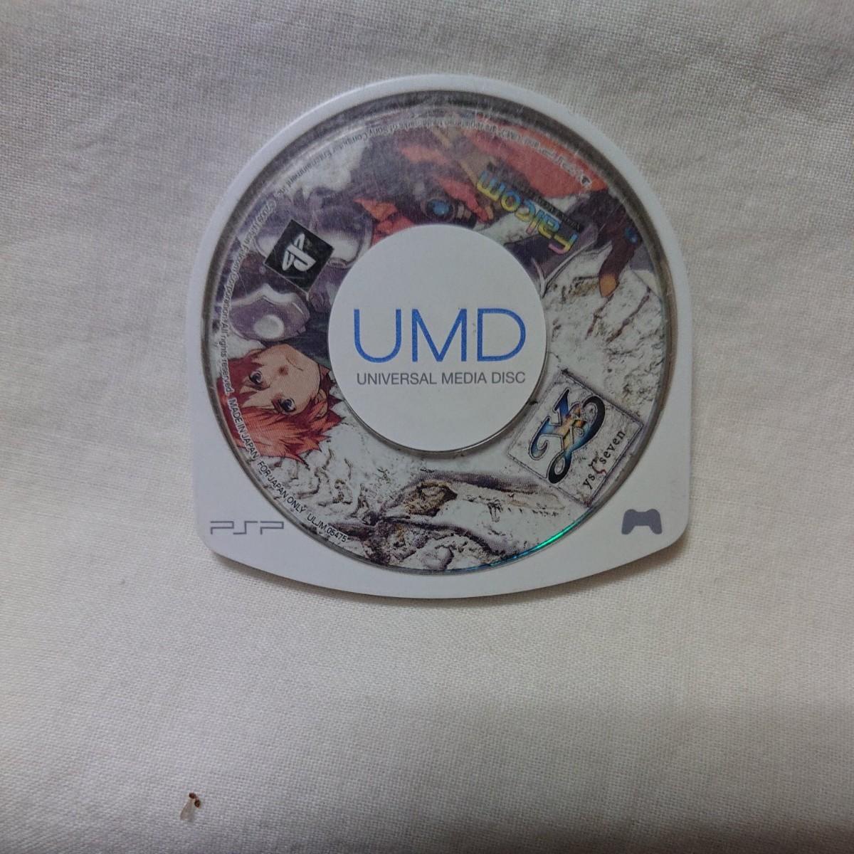 PSP イース7 ソフトのみ 動作確認済み PSP