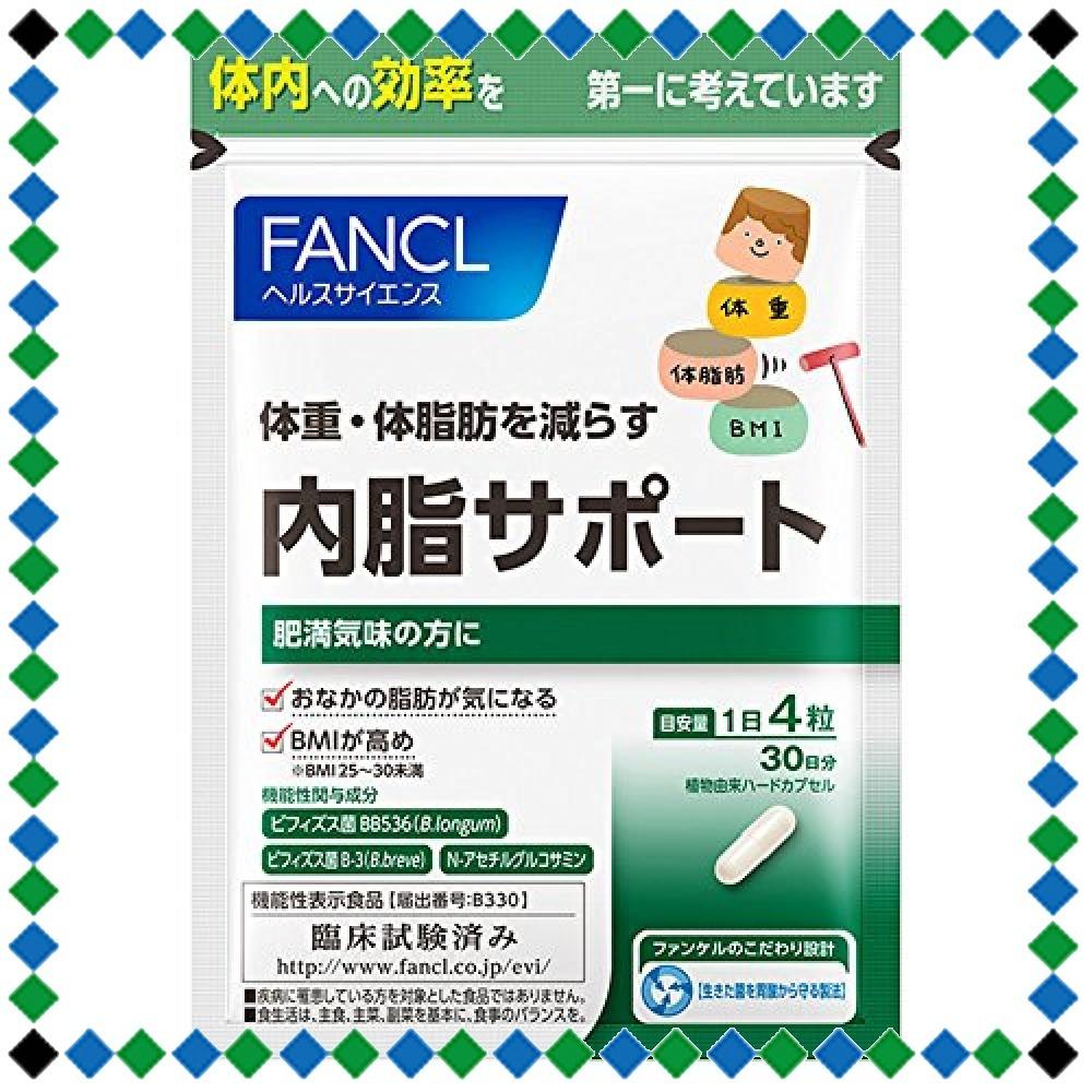 1袋 ファンケル (FANCL) 内脂サポート (約30日分) 120粒 [機能性表示食品]_画像3