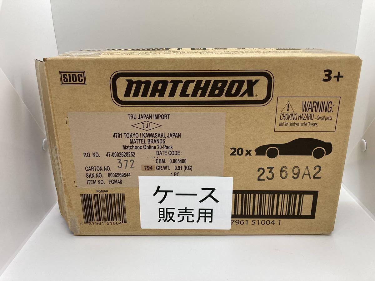 即決有★マッチボックス MATCHBOX 20PACK パック 20台セット★ミニカー_画像4