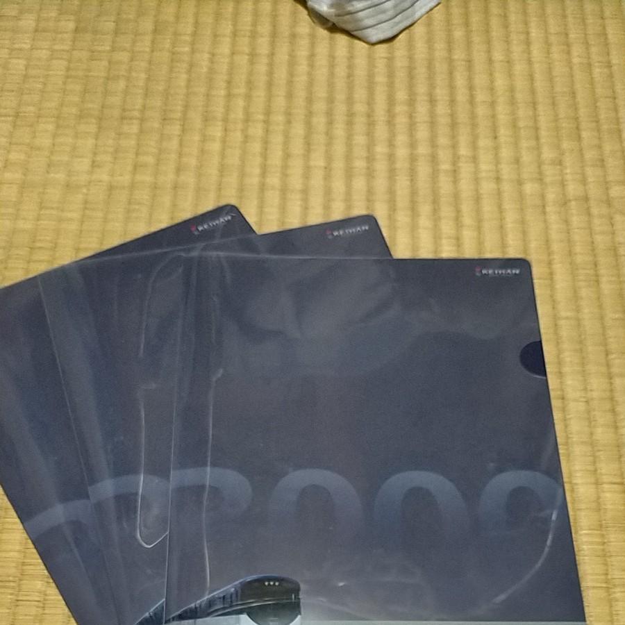 京阪電車 クリアファイル 3枚セット