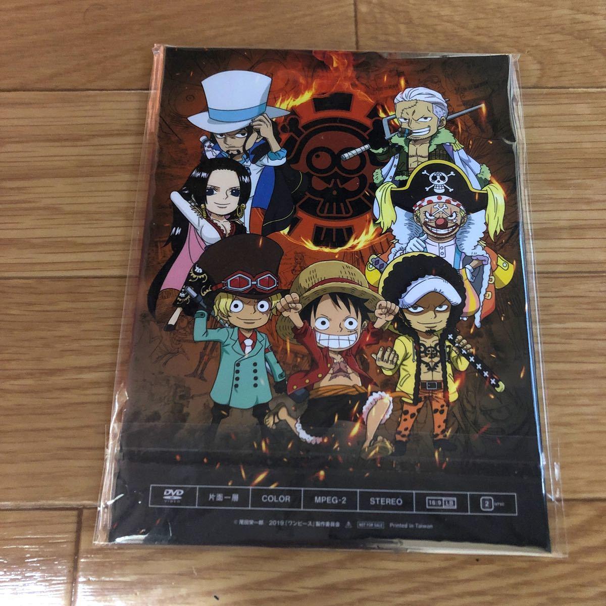 ワンピース スタンピード 入場者特典DVD