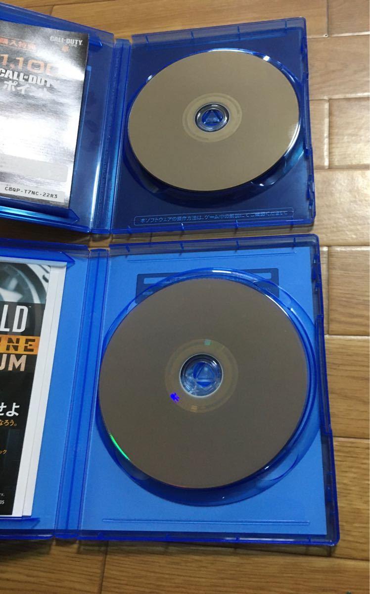 PS4 コールオブデューティブラックオプス4 バトルフィールド ハードライン