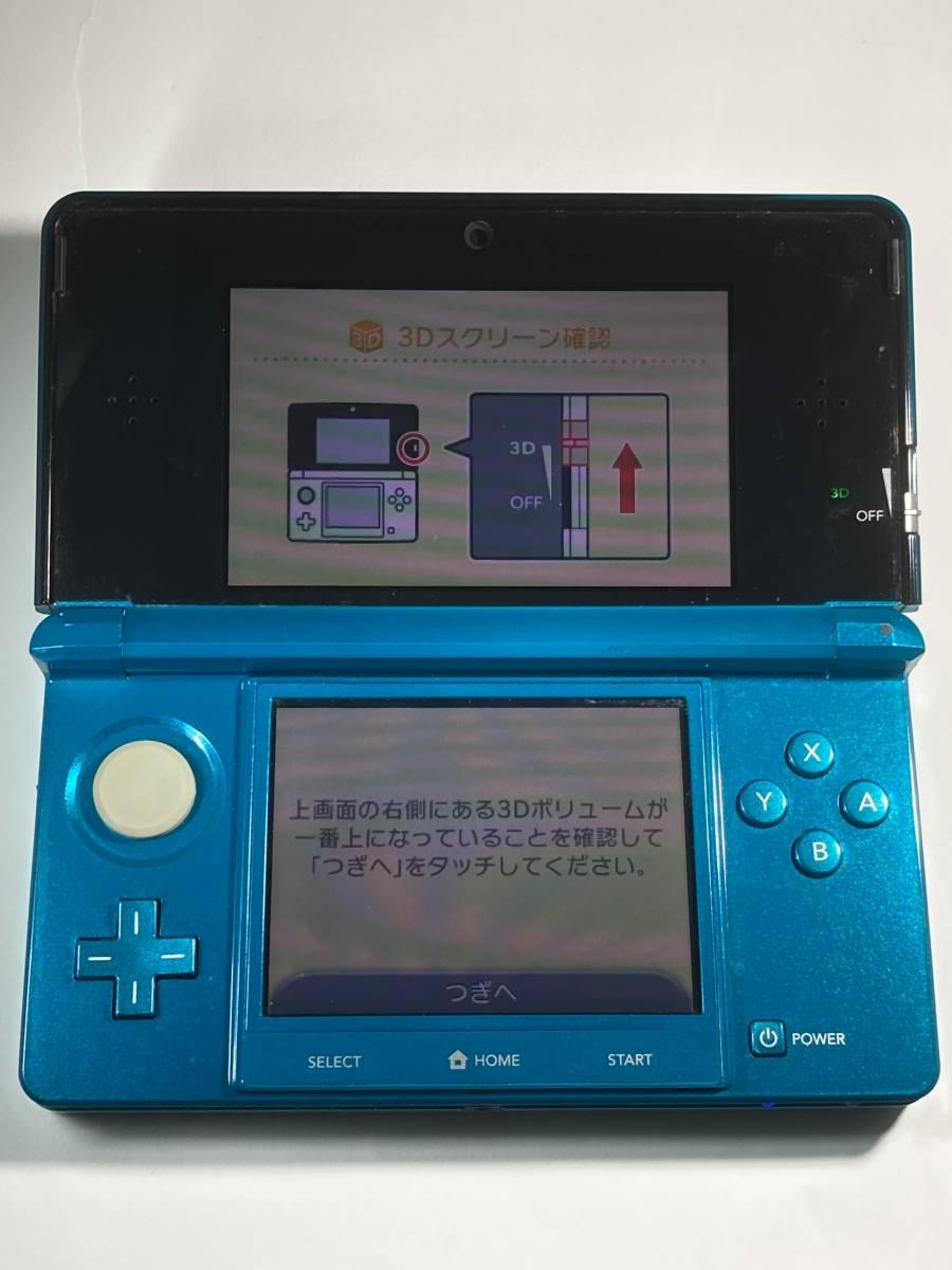[動作確認済]Nintendo 3DS 充電器 SDカード タッチペン 任天堂 ニンテンドー