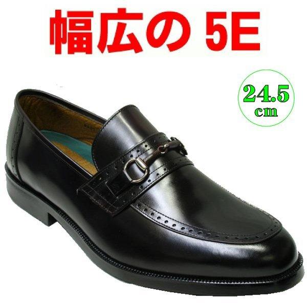 【幅広】【甲高】【5E】【おすすめ】【安い】メンズ ビジネスシューズ 紳士靴 革靴 9931 ビット ローファー ブラック 黒 24.5cm