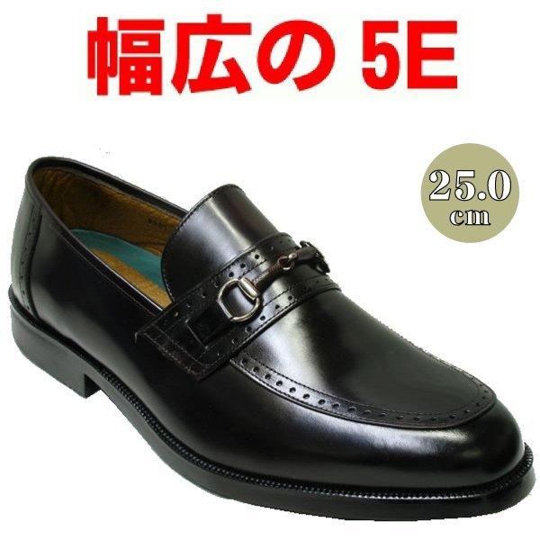 【幅広】【甲高】【5E】【おすすめ】【安い】メンズ ビジネスシューズ 紳士靴 革靴 9931 ビット ローファー ブラック 黒 25.0cm