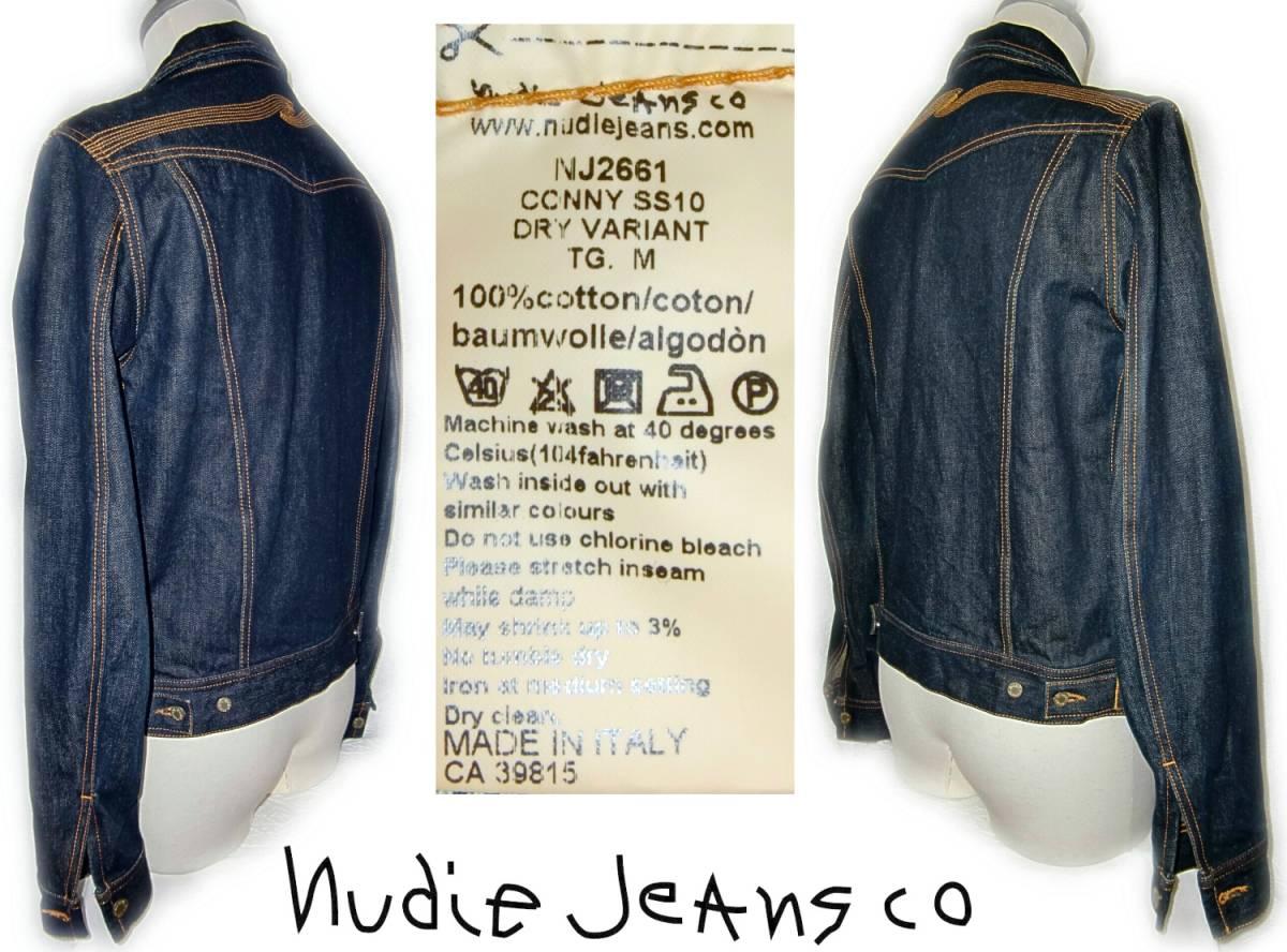 Nudie Jeans 【CONNY】 M 【管45-2】 デニムジャケット_画像8