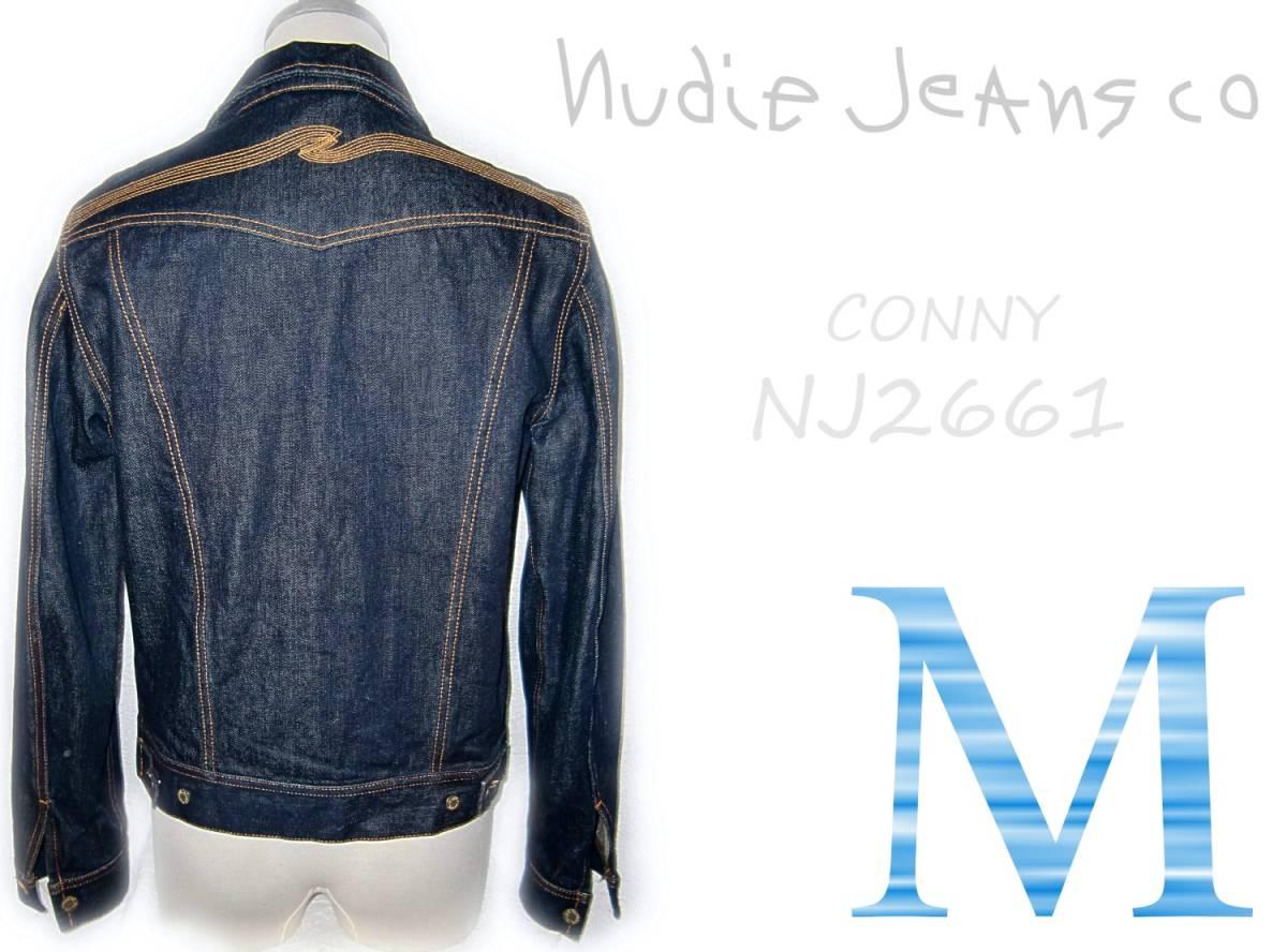 Nudie Jeans 【CONNY】 M 【管45-2】 デニムジャケット_画像1