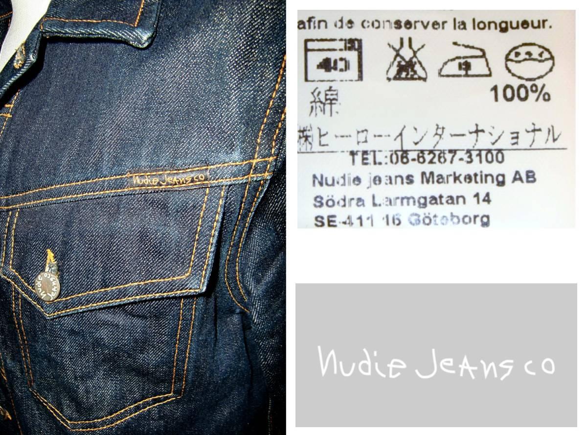 Nudie Jeans 【CONNY】 M 【管45-2】 デニムジャケット_画像5