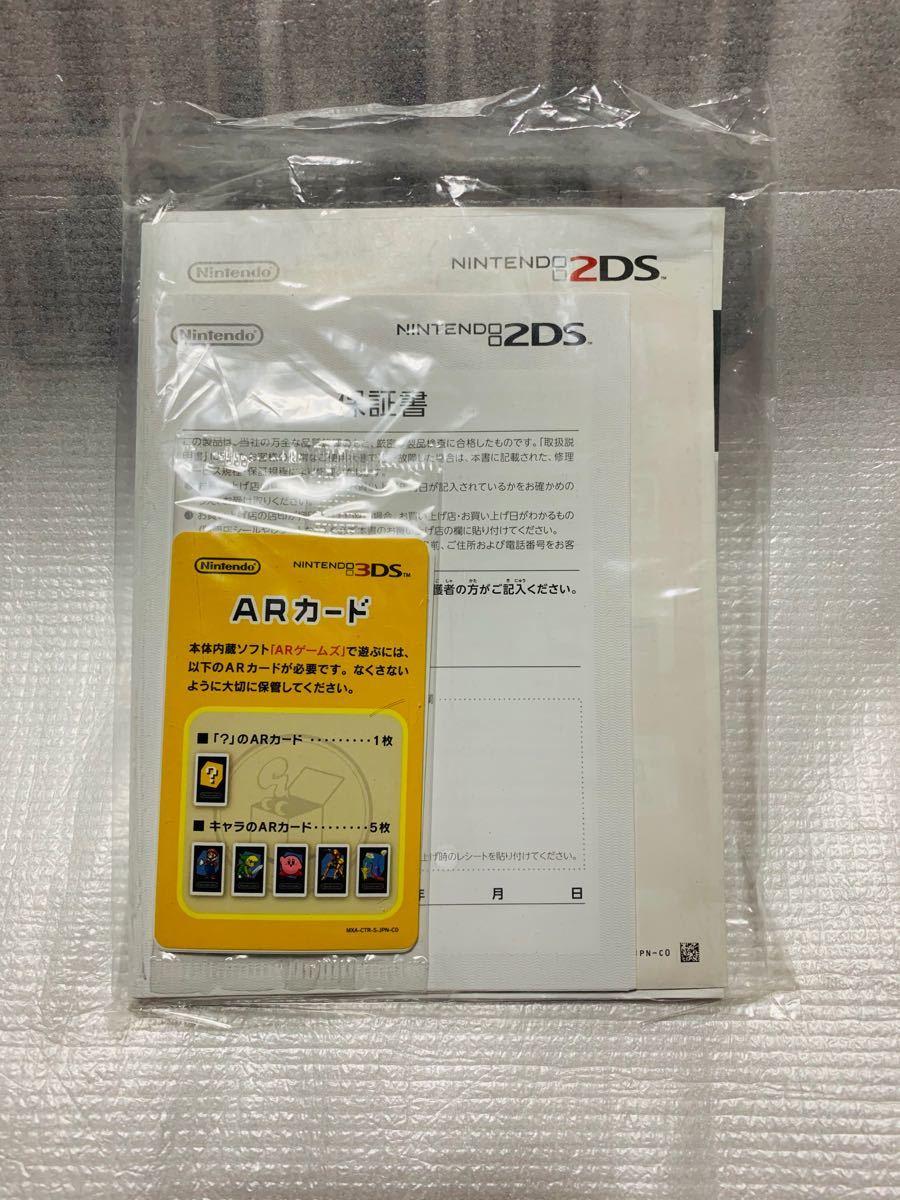 ニンテンドー2DS ポケットモンスター ピカチュウ  美品